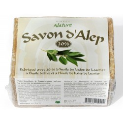 Savon d'Alep avec 20% d'huile de baie de laurier Bloc de 200 Gr.